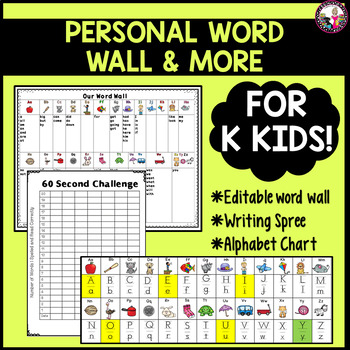 Personal Word Wall for Kindergarten Kids! High Frequency &