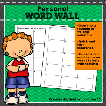 Personal Word Wall: for student reading notebook and/or writing notebook