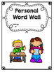 Personal Word Wall or Dictionary