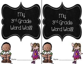 Personal Word Walls 3rd Grade