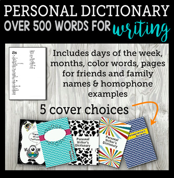 Personal Writer's Dictionary for Writing, Spelling and Common Core Vocabulary