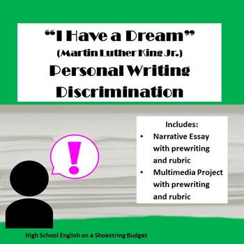 Personal Writing: Discrimination Narrative Essay & Multime