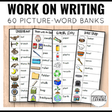 Work on Writing Lists BUNDLE