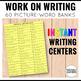 Personal Writing Lists BUNDLE