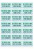Personalised Praise Stickers