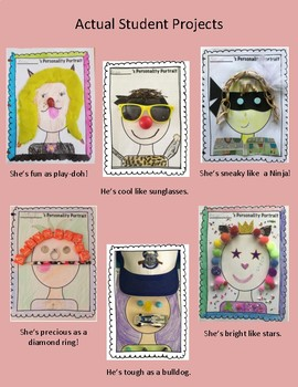 Personality Portraits!  Figurative Language Fun for Back to School