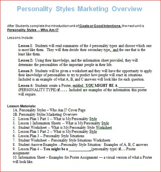 Personality Styles Unit -- All Lessons Bundle