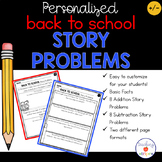 Back to School Math- Personalized Story/ Word Problems- Addition and Subtraction