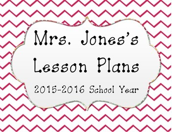Personalized Lesson Planning Template