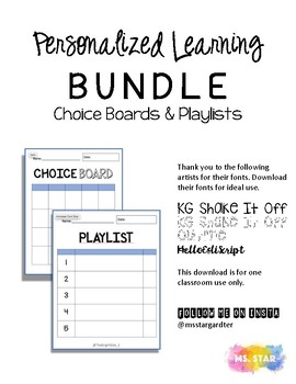 Personalized Learning Bundle