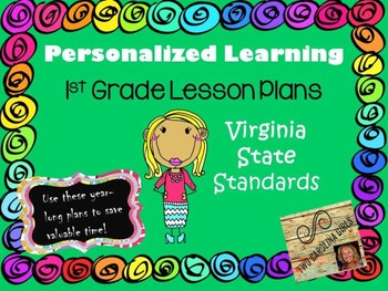 Personalized Learning First Grade Lesson Plans Virginia State Standards