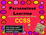 Personalized Learning Kindergarten Lesson Plans CCSS