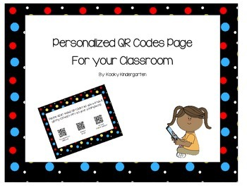 Personalized Qr Code Page For Your Classroom