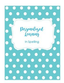 Personalized Spelling Freebie