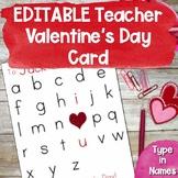 Personalized Valentine's Cards | Teacher Valentine | Valentine's Day