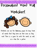 Personalized Word Wall Worksheet