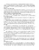 Persuasive Essay Writing Guide-Refresher