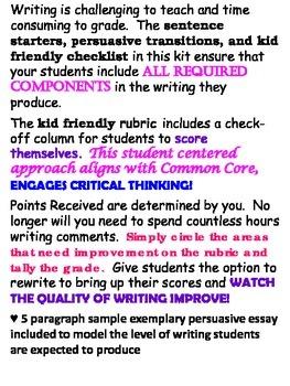 Persuasive Common Core Kid Friendly Writing Kit