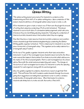 #tptfireworks Persuasive / Opinion Writing Planning and Drafting Packet