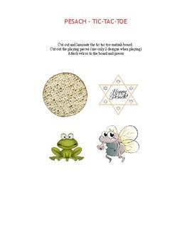 Pesah Tic-Tac-Toe (Passover) (Plagues)