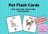 Pet Flashcards for Online English Teaching to Chinese Stud