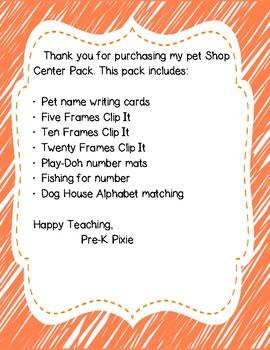 Pet Shop Center Pack