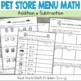 Pet Store Math Addition & Subtraction: Money Real World story problems