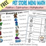 Pet Store Math Addition Subtraction & Multiplication Money FREEBIE