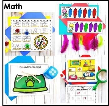 Pet Themed Preschool Pack