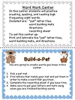 Pet Tricks- Supplemental Resources for Treasures First Grade