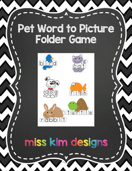 Pet Word to Picture Reading Folder Game for Early Childhood Special Education