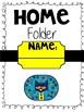 Pete The Cat Home Folder Cover Sheet
