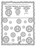 Pete the Cat Math Buttons