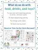 Pete the Cat: PETE'S BIG LUNCH Activity Pack *Noun/Verb Sort, Sequencing, BINGO*