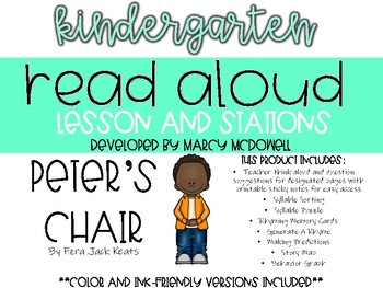 Peter's Chair by Ezra Jack Keats Interactive Read Aloud Lesson