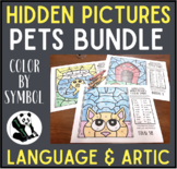 Pets Color by Symbol Hidden Images BUNDLE! Speech Therapy
