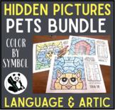 Pets Color by Symbol Hidden Images BUNDLE! Speech Therapy