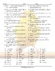 Pets and Pet Care Spanish Word Search Worksheet
