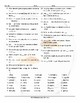 Pets and Pet Care Word Spiral Spanish Worksheet