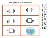 Pets themed Fish CVC Game.  Printable Preschool Game