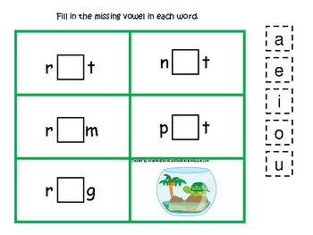 Pets themed Turtle CVC Game.  Printable Preschool Game