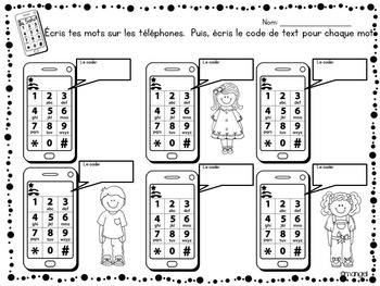 Mots usuels:  French Sight Word Activity - Peux-tu me texter?