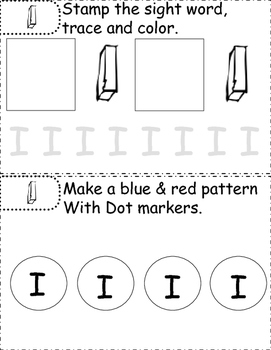 Sight Word Journaling Unit1.1  ( I See am have )