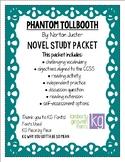 Phantom Tollbooth Novel Study