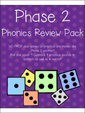 Short Vowels, Initial / Final Sounds Review Pack - NO PREP! - 26 game boards!