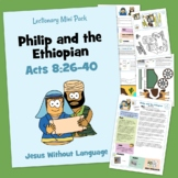 Philip and the Ethiopian Kidmin Lesson & Bible Crafts - Acts 8
