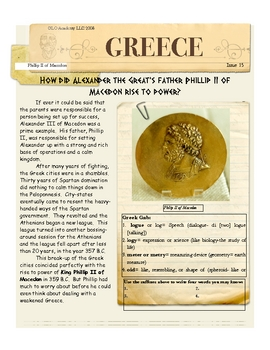 Phillip II of Macedon, Alexander's Great Father: Greece by Don Nelson