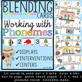 Phoneme Blending Intervention - Center - Display Cards