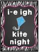 Phoneme Cards: Zebra Print