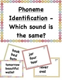 Phoneme Identification Phonological Awareness